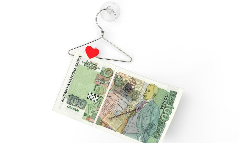 Какво трябва да знае компанията ви за новия Закон за мерките срещу изпиране на пари?